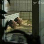 ▲復活限定▲合宿ホテル女風呂盗撮 Vol.32 盛合せ  28画像