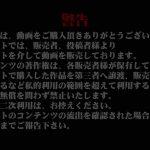 黒髪を洗う美女 乙女の風呂場 Vol.17 乙女〜!  66画像