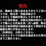 ヒトニアラヅNo.04 六本木NO1 姿、流れ、予告編公開!! ギャルズ  17画像